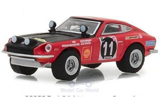 Datsun 240Z 1/64 Greenlight No.11 1971 miniature