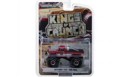 Ford F-250 1/64 Greenlight rouge/grise King Kong 1975 miniature
