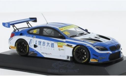 Bmw M6 1/43 Minichamps GT3 No.90 FIST Team AAI GT Cup Macau 2017 C.Mostert miniature