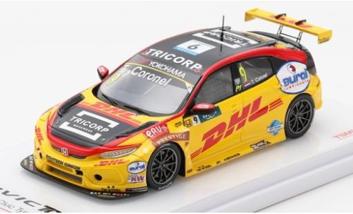 Honda Civic 1/43 TrueScale Miniatures Type R TCR No.9 Boutsen Ginion Racing DHL FIA WTCR Race of Japan 2018 T.Coronel diecast model cars