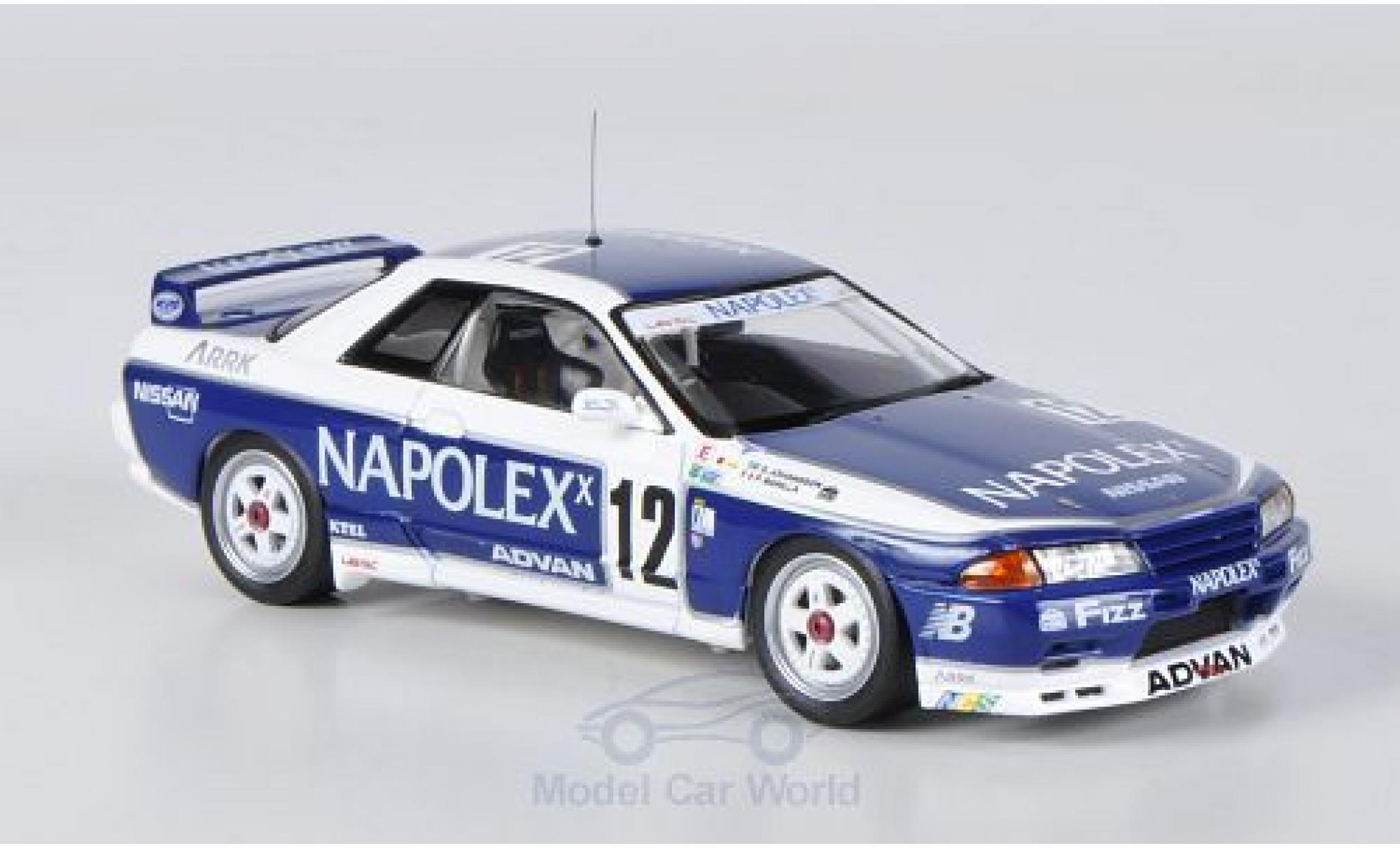 Nissan Skyline 1/43 HPI MIrage GT-R (R32) No.12 Napolex JTCC 1991 S.Johansson/Barilla