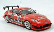 Nissan 350Z miniature JGTC Fairlady Super Taikya Mobilecast 2004