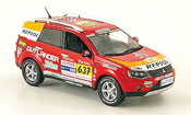Mitsubishi Outlander   No.637 Support Car Rally Dakar 2009 Vitesse