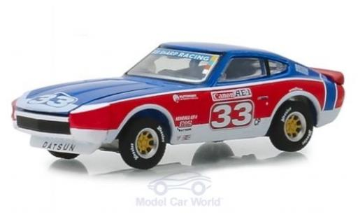 Datsun 240Z 1/64 Greenlight 1973 miniature