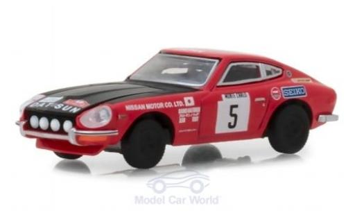 Datsun 240Z 1/64 Greenlight Rally No.5 Rallye Monte Carlo 1972 miniature