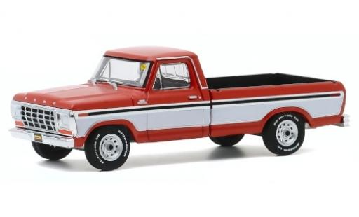 Ford F-250 1/64 Greenlight Custom metallise braun/weiss 1978 modellautos