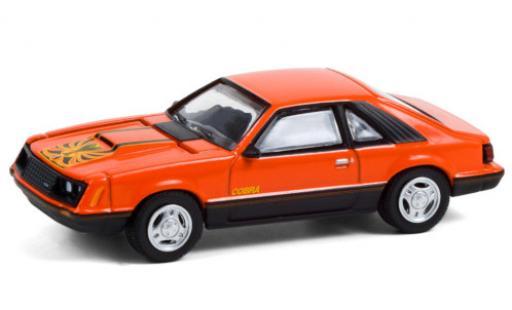 Ford Mustang 1/64 Greenlight Cobra orange/Dekor 1979 diecast model cars