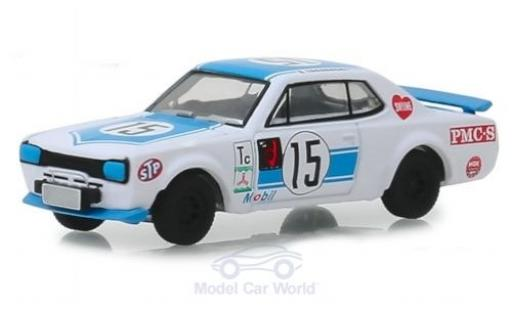 Nissan Skyline 1/64 Greenlight 2000 GT-R 1972 miniatura