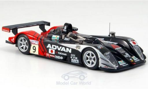 Dome S101 1/43 IXO No.9 Kondo Racing 24h Le Mans 2004 Kato/Michigami/Fukuda miniature