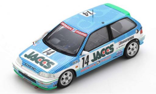 Honda Civic 1/43 Spark (EF9) RHD No.14 JACCS JTC Sendai Hi-Land 1991 A.Nakaya/N.Hattori diecast model cars