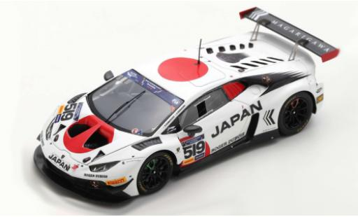 Lamborghini Huracan 1/43 Spark GT3 Evo No.519 Team Japan FIA Motorsport Games GT Cup Vallelunga 2019 H.Hamaguchi/U.Sasahara diecast model cars