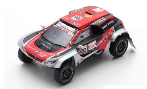 Peugeot 3008 1/43 Spark DKR Maxi No.333 Easy Rally Rallye Dakar 2019 J-P.Besson/J.Brucy diecast model cars